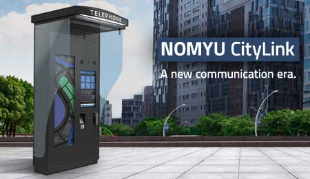 NOMYU CityLink: The Innovation of Urban Communication OEMKIOSKS