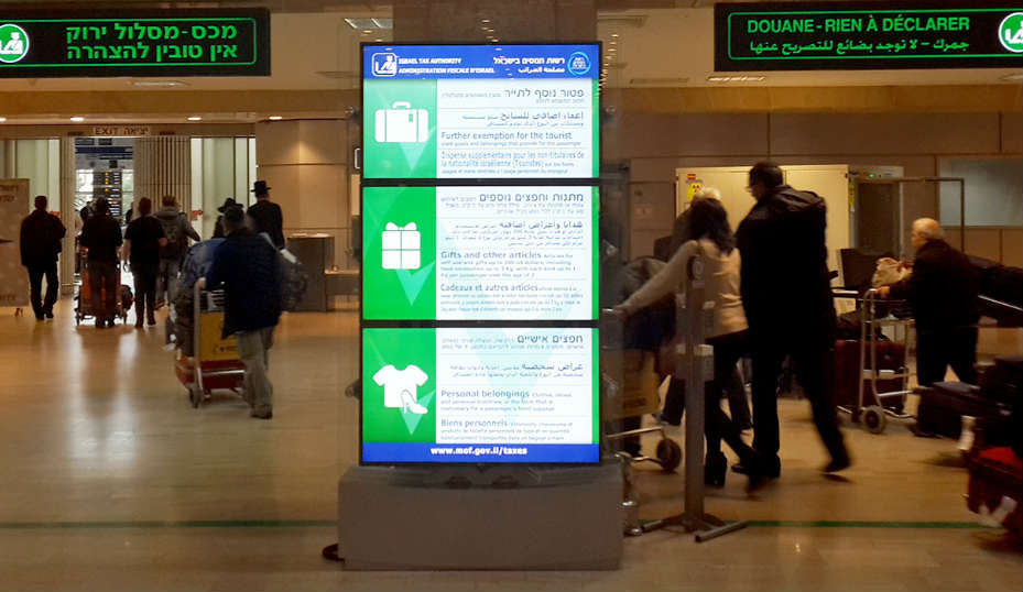 Project for Ben Gurion Airport Customs OEMKIOSKS